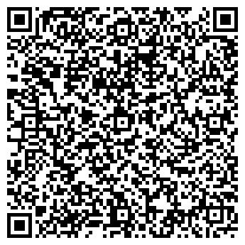 QR-код с контактной информацией организации Рободек, ООО