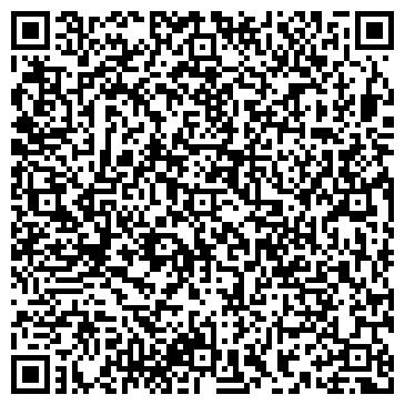 QR-код с контактной информацией организации Служба комплексных услуг, ЧП