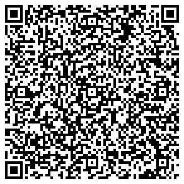 QR-код с контактной информацией организации Мебель от Бибика, ООО