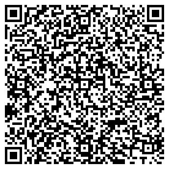QR-код с контактной информацией организации Эра Глас, ООО