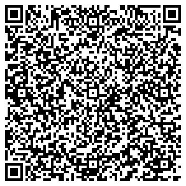 QR-код с контактной информацией организации Регион компания 21, ООО
