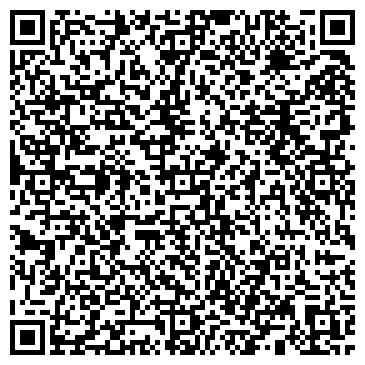 QR-код с контактной информацией организации Енж-Сио ЧП (Ange-suio)