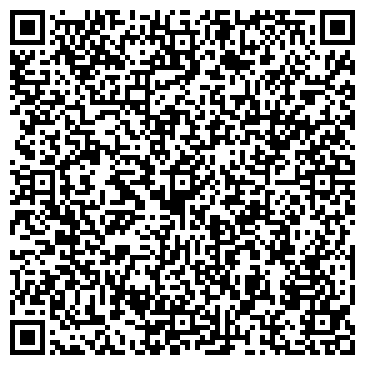 QR-код с контактной информацией организации ДРУЖБА-НОВА, СЕЛЬСКОХОЗЯЙСТВЕННОЕ ООО