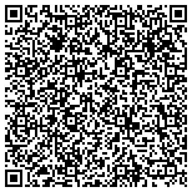 QR-код с контактной информацией организации Фабрика эксклюзивной мебели Колор, ООО