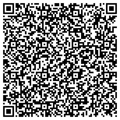 QR-код с контактной информацией организации Подия-Интерьер, ООО