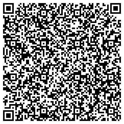 QR-код с контактной информацией организации ДНЕПРОРУДНЕНСКИЙ ЗАВОД СТРОИТЕЛЬНО-ОТДЕЛОЧНЫХ МАШИН, ОАО