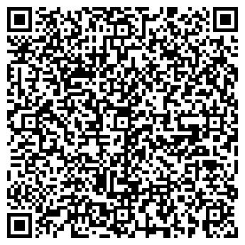 QR-код с контактной информацией организации Дилайн Групп, Компания