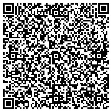 QR-код с контактной информацией организации Татаринцева, ЧП