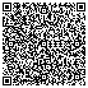QR-код с контактной информацией организации Эко Лес, ООО