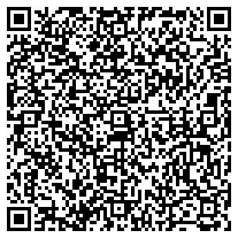 QR-код с контактной информацией организации Квадро, ООО