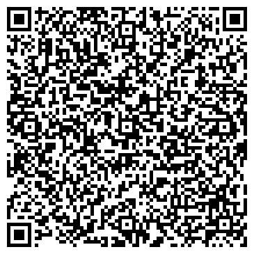 QR-код с контактной информацией организации Художественная мастерская Скалини, ООО