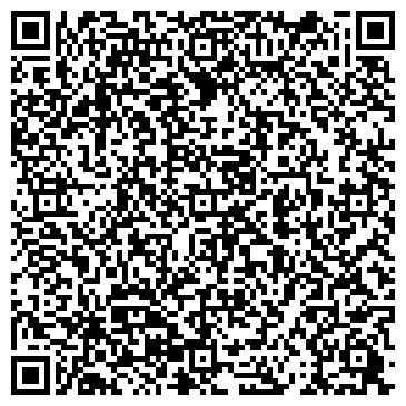 QR-код с контактной информацией организации Первая Американская Фабрика Камня, ООО