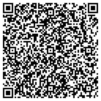 QR-код с контактной информацией организации Дом для Дома, ООО