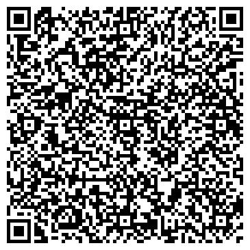 QR-код с контактной информацией организации Мастерская художественной росписи Tree.o, ЧП