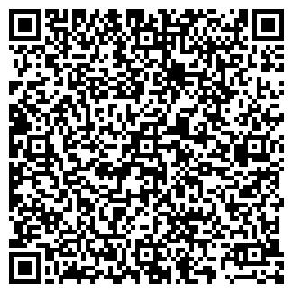 QR-код с контактной информацией организации Свертока, ФОП