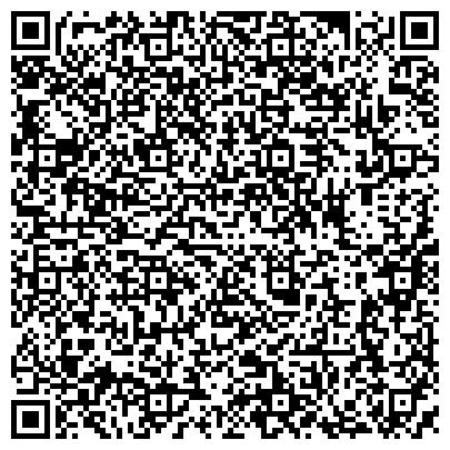 QR-код с контактной информацией организации ИНСТИТУТ МЕХАНИЗАЦИИ И ЭЛЕКТРИФИКАЦИИ СЕЛЬСКОГО ХОЗЯЙСТВА УААН, ГП