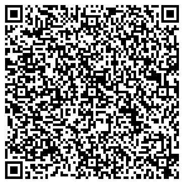 QR-код с контактной информацией организации ДСТБ, ООО