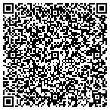 QR-код с контактной информацией организации ДАР, ЧП