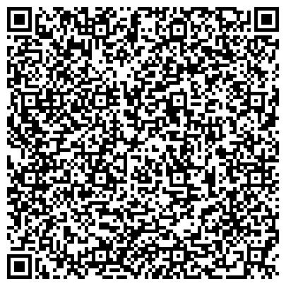 QR-код с контактной информацией организации PODILCHAK M (Подильчак М), Студия авторской мебели