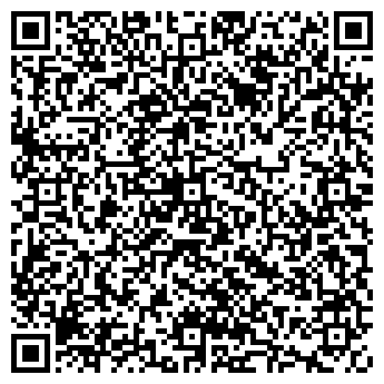QR-код с контактной информацией организации Интер Студио, ЧП