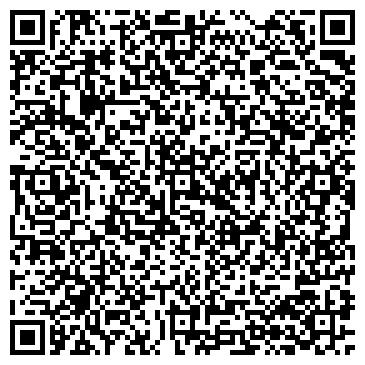 QR-код с контактной информацией организации Флора СЦ, СПД