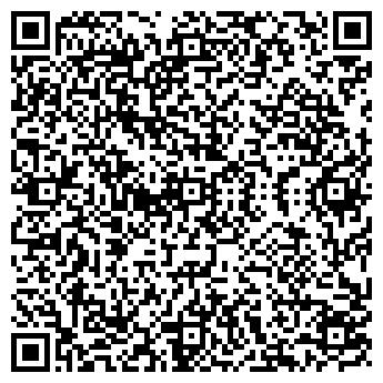 QR-код с контактной информацией организации Лакмус, ЧП