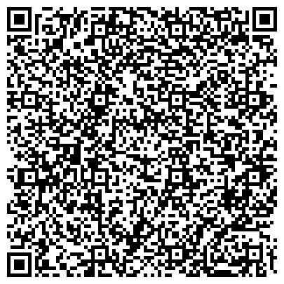QR-код с контактной информацией организации Барселона, Интерьерный салон (Barcelona)