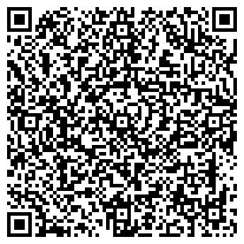 QR-код с контактной информацией организации Респект Дизайн, ООО