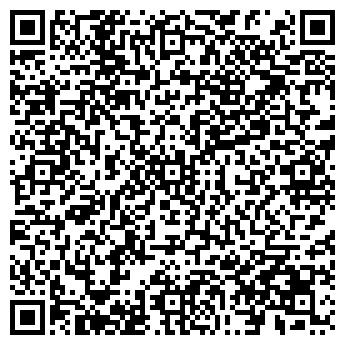 QR-код с контактной информацией организации Тандем+, ЧП