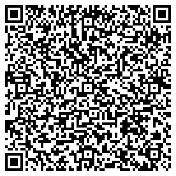 QR-код с контактной информацией организации Эколог-Интер, ООО