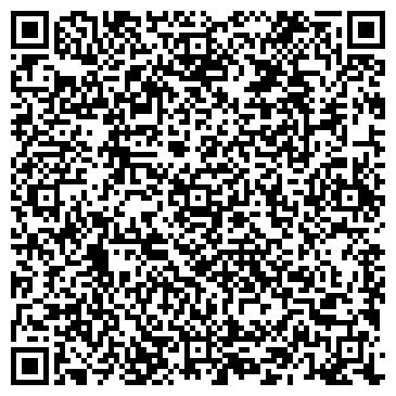 QR-код с контактной информацией организации Пуфик, ЧП (Pufik)