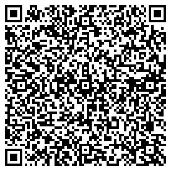 QR-код с контактной информацией организации Семпре, ООО
