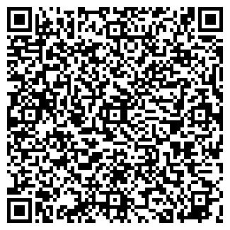 QR-код с контактной информацией организации Брыль, СПД