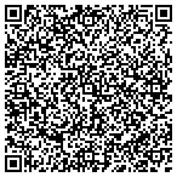 QR-код с контактной информацией организации Маестро, ООО