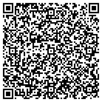 QR-код с контактной информацией организации Кулик, ФЛП