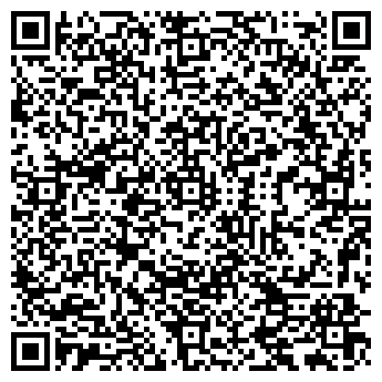 QR-код с контактной информацией организации Свой стиль, ЧП