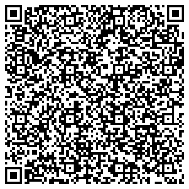 QR-код с контактной информацией организации ВЕЛИКОБУРЛУКСКИЙ СЫРОДЕЛЬНЫЙ ЗАВОД, ОАО
