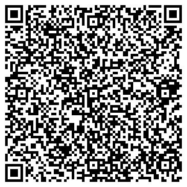 QR-код с контактной информацией организации Ливан Плюс, ООО