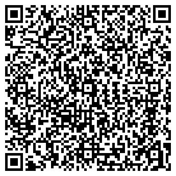 QR-код с контактной информацией организации Тин, ЧП