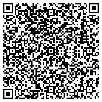 QR-код с контактной информацией организации Комплекс ТД , ООО