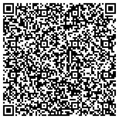 QR-код с контактной информацией организации ВЕСЕЛИНОВСКИЙ ЗАВОД СУХОГО ОБЕЗЖИРЕННОГО МОЛОКА, ОАО