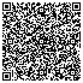 QR-код с контактной информацией организации Бойко ЧП