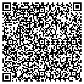 QR-код с контактной информацией организации ЯНТАРЬ ЛТД, ООО