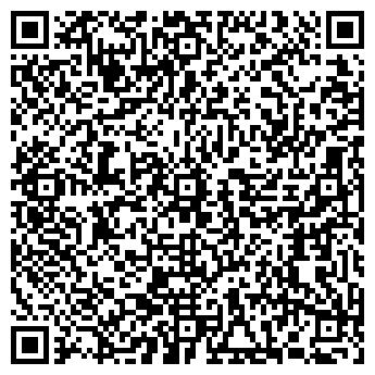 QR-код с контактной информацией организации В.К.С., СПД
