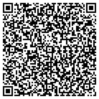 QR-код с контактной информацией организации Пелюхня, СПД