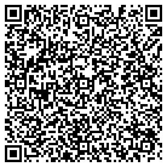 QR-код с контактной информацией организации КМВ Комфорт, ООО