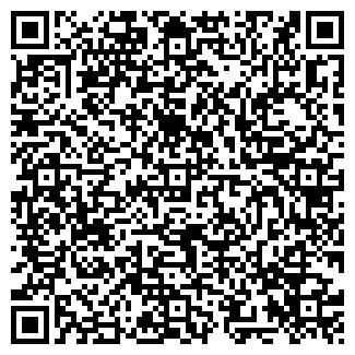 QR-код с контактной информацией организации Ремонт мебели,ЧП