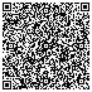 QR-код с контактной информацией организации Саранский, ФЛП