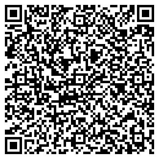 QR-код с контактной информацией организации Яран, OOO