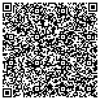 QR-код с контактной информацией организации Колор Де Люкс, ООО (ColorDeLuxe)